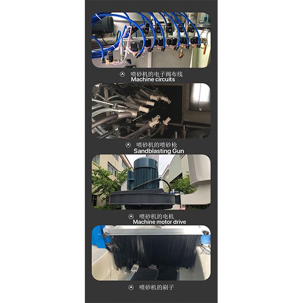 机械细节图