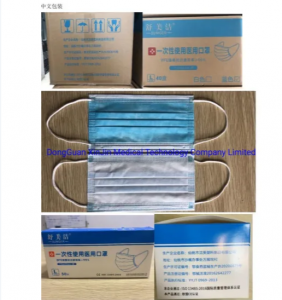 Authorized Factory Supplying Medical Face Mask, Medical Respirator