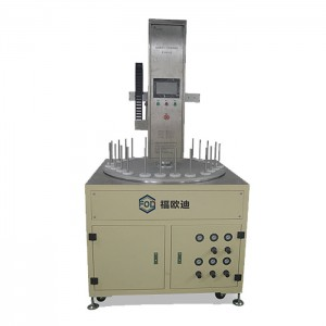 Automatic Painting Machine for Metal Can